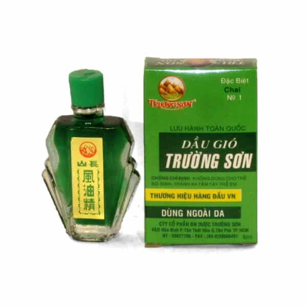 Tandoori masala spice blend TRS 100 g