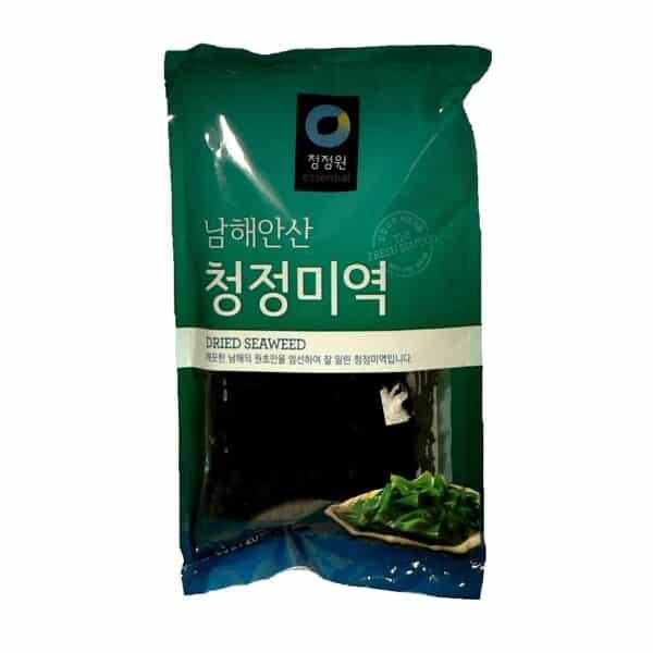 Wasabi arašídy HOT EXCLUSIVE 60 g